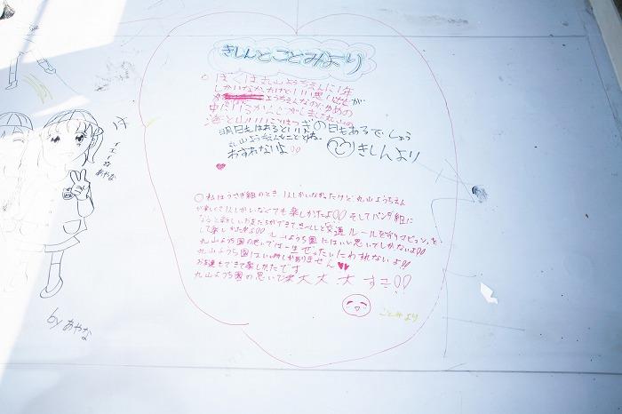 IMG_9238 (2).jpg