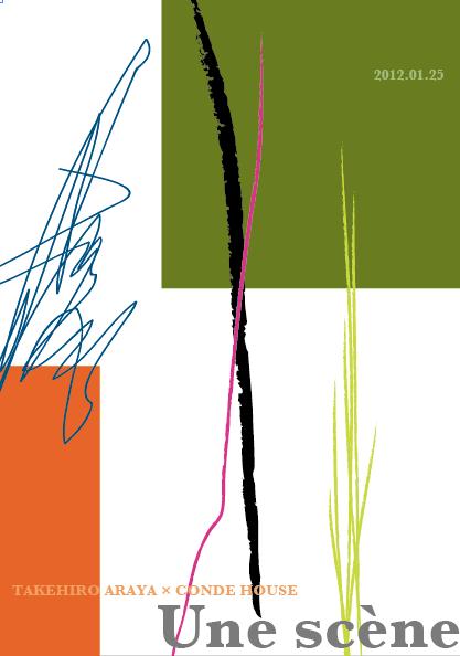 スクリーンショット(2012-01-10 21.45.47).png