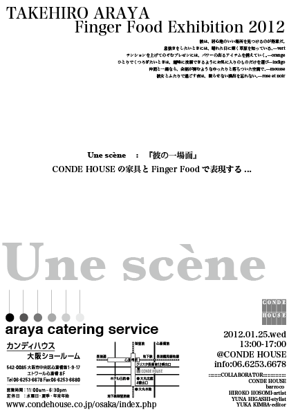 スクリーンショット(2012-01-10 21.45.36).png